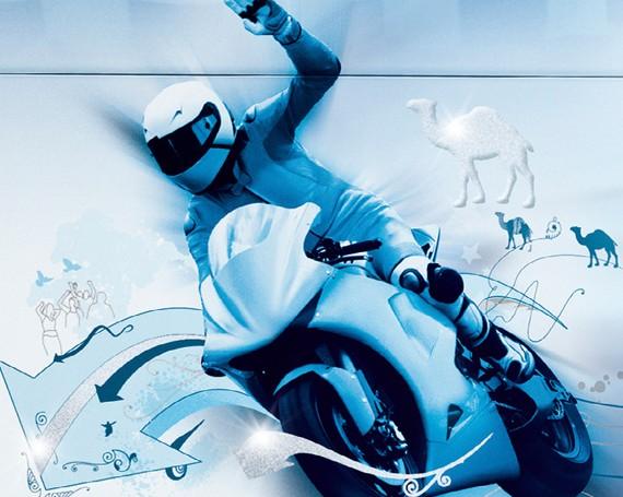 """Camel """"MotoGP pack"""""""